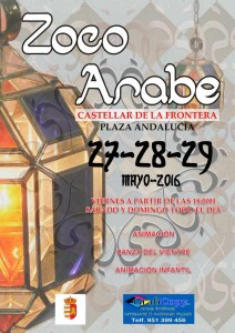 cartel-ZOCO-ARABE-CASTELAR