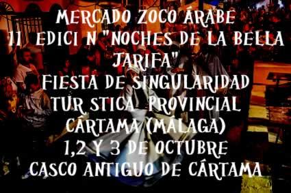 """MERCADO ZOCO ÁRABE 11ª EDICIÓN """"NOCHES DE LA BELLA JARIFA"""""""
